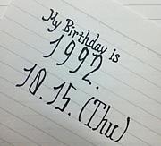 1992年10月15日 生まれ
