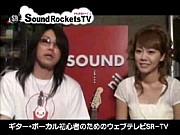 SOUND ROCKETS TV