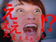 松野明美のリアクション!