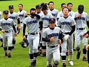高校野球好きな人集まれ