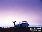 旅に出たい!!