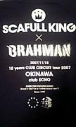BRAHMAN×琉球