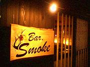 Bar Smoke@今池