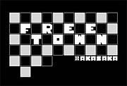 FreeTown赤坂で対戦しよー!の会
