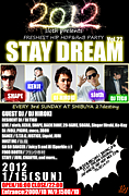 STAY DREAM@渋谷27destiny