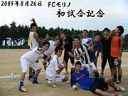 FC森野→FCM48