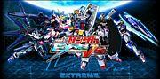 ガンダム EXTREME VS PS3