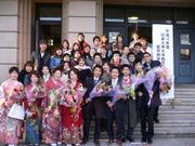 2005年卒 日本大学医学部集合!!