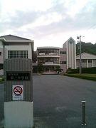 浜田市立第3中学校