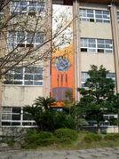 鹿児島市立桜丘中学校