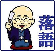 高円寺演芸祭