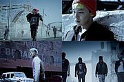 BLUE/BIGBANG