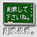 済美野球部☆
