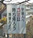 オカルト研究会(山大)