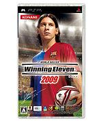 ウイニングイレブン2009(PSP)