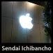 Apple Store, Sendai Ichibancho