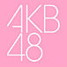 AKB48 生写真レート