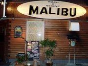 焼き鳥居酒屋 マリブ