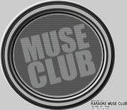 ☆カラオケ☆MUSE CLUB 鹿児島店