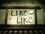 神戸駅前BAR 「LiKe LiKe」