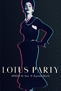LOTUS PARTY