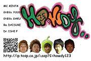HoWDY〜ハウディ〜