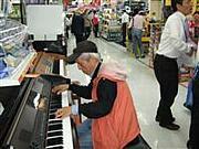 謎のピアノマン・真野和男