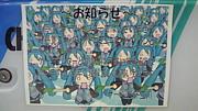 ゲームメイト立川店