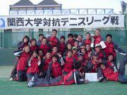 近畿大学テニス部
