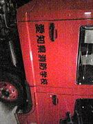 愛知県消防学校 初任科第87期