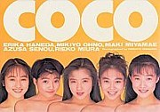 【COCO's Party】