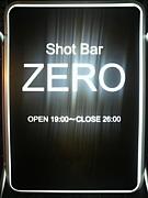 ShotBar ZERO
