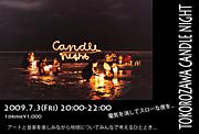 TOKOROZAWA candle night