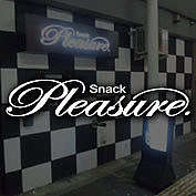 snack pleasure(プレジャー)