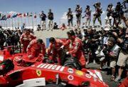 みんなで、F1を語ろう☆