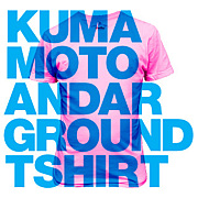 熊本ANDARGROUND Tシャツ計画