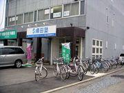 須田塾友の会