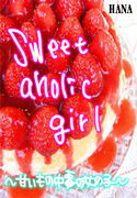 ・。*sweetaholic girl*。・
