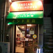 武蔵小山 IndianChaiHouse