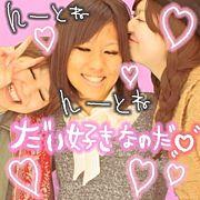 3S〜サンエス〜