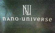 nano universe 〜GAY ONLY〜