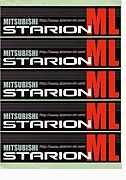 StarionML@Mixi