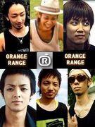 ☆オレンジレンジちょ〜最高☆