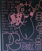 ┃am  ★  PC