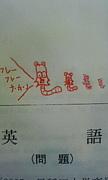 第一志望は錦糸町校。