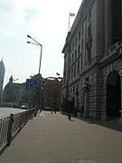 上海 危険情報共有