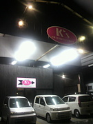 I LOVE K's諫早店