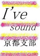 I've sound ☆京都支部☆