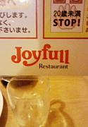 Joyful 小見川店