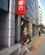 最狂!変人倶楽部!